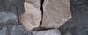 Csobánkai hasított kő
