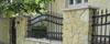 Dunakeszi, terméskő kerítés - ürömi laposkő