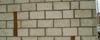 Martonvásár, polgármesteri hivatal - sóskúti kő